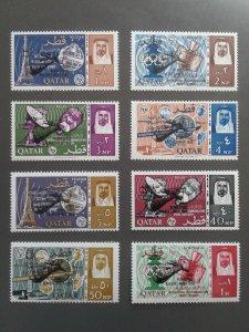 Qatar 91-98 VF MNH.  Scott 39.50