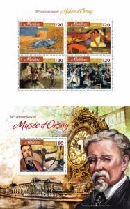Maldives Musee d'Orsay Art France Impressionism MNH stamp set