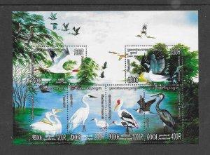 BIRDS - CAMBODIA #2284  MNH