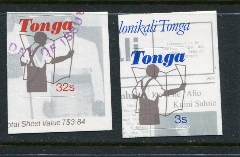 Tonga #580-1 MNH - Penny Auction