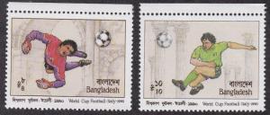 Bangladesh # 362-363,  World Cup Soccer, NH