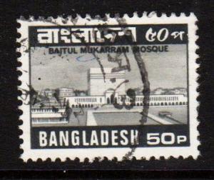 Bangladesh - #172 Baitul Mukarram Mosque  - Used