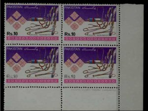 Pakistan 782a MNH bl.of 4 Surgical instruments, plate error