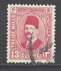 Egypt 138 used wm 195 (DT)