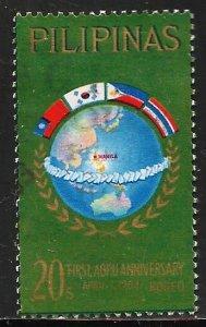 Philippines 1963 Scott# 885 Used