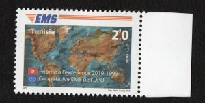 2019 - Tunisia - 20th Anniversary of the UPU's EMS Cooperative - Set 1v MNH**