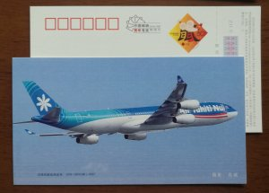 AIRBUS A340-300,long-range medium body airplane,CN08 Airlines Air Tahiti Nui PSC