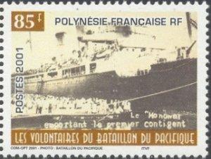 French Polynesia Scott #'s 802 MNH