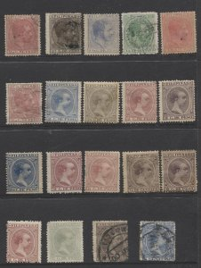 S.S.PERTH Philippines #King Alfonso XII and XIII Selection 19 stamps Mint / Used