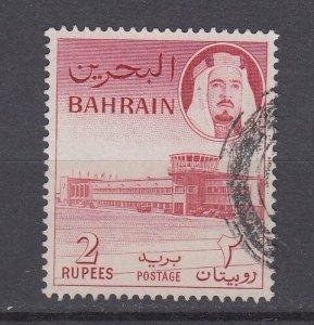 J29580, 1964 bahrain used #138 airport