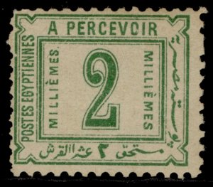 EGYPT QV SG D66, 2m green, LH MINT. Cat £28.