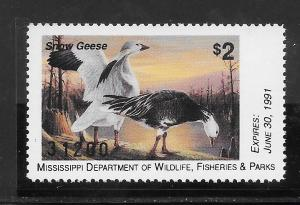 # MS15 MNH Mississippi 1990 STATE DUCK STAMP
