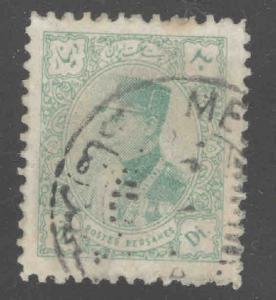 IRAN Scott 771 Used from 1933-34 Shah Pahlavi set