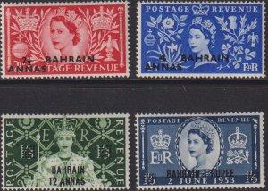 1953 Bahrain complete Coronation set MMH Sc# 92 93 94 95 CV $15.25 Stk #6