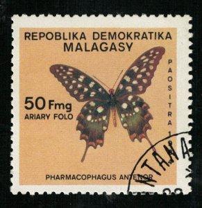 Butterfly (TS-2064)