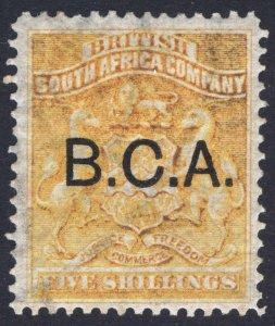 Nyasaland BCA 1891 5s Orange Yellow Arms SG 12 Scott 12 LMM/MLH Cat £100($125)