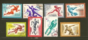 Russia Lot of 8 Moscow 1980 Olympics Issues CTO