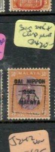 MALAYA JAPANESE OCCUPATION PAHANG (P1607B) 30C  DN J245 + REVENUE CHOP    MNH