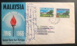 1966 Kuching Sarawak Malaysia First Day Cover FDC To London Penang Free School