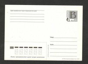 BELARUS-MK-MC-EUROPA CEPT-1998.