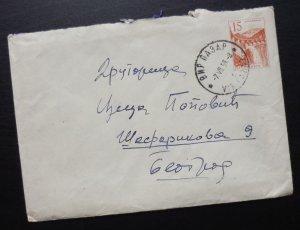 Yugoslavia 1958 Postal Stationery Envelope from Montenegro to Belgrade Serbia A4