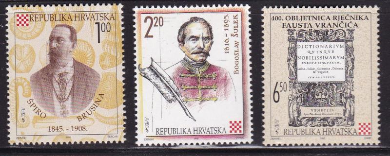 Croatia 1995 Croatian Scientists (3)  VF/NH