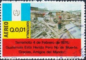 Guatemala #C577 Used