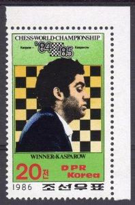 Korea 1986 Sc#2548 GARY KASPAROV CHESS (1) MNH