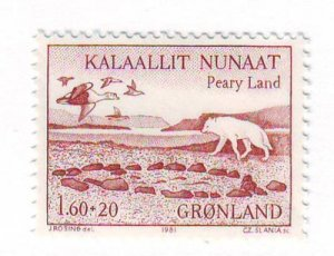 Greenland Scott B9 1981 Peary Land Expeditions stamp mint NH