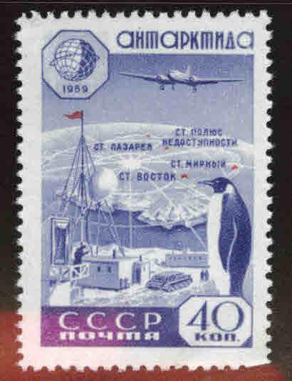Russia Scott 22342 MNH** Plane over Antarctic station stamp from 1959