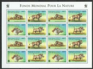 PK179 DJIBOUTI WWF FAUNA ANIMALS PHACOCHOERUS 1SH MNH STAMPS