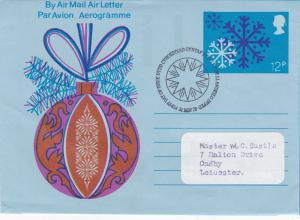 GB 1979 Christmas 12p Air letter First Day of Issue Bethlehem CDS VGC
