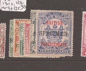 North Borneo Specimen SG 128s,131s,137s-140s MNG (10aur)