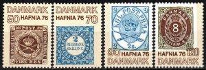 Denmark #585a-585d F-VF Unused CV $4.40 (X5382)