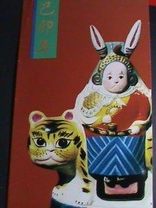 CHINA STAMP-FOLDER-1999-SC#2932-3 YEAR OF THE RABBIT MNH 2 SETS IN FOLDER VF