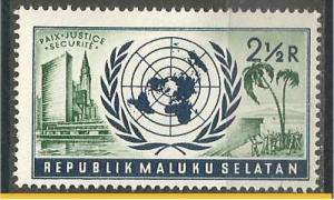 INDONESIA, Maluku Selatan, 2/1/2r MNH  Bogus stamps.
