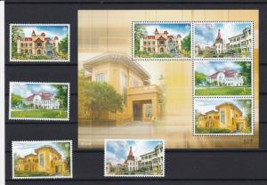thailand mint never hinged  stamps ref r10367