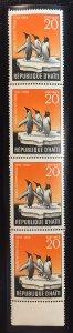 Haiti #425 Mint strip of 4 stamps (Penguins 20c) (MNH) 1957-1958