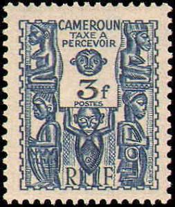Cameroun #J14-J23, Complete Set(10), Hinged
