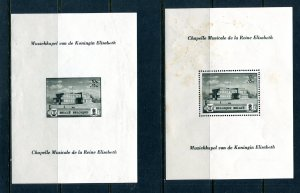 Belgium 1941 WWII 2 Souvenir Sheets Oerf+Imperf SC B317-8 MH 7617