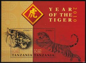 Tanzania #2550  MNH CV $8.25 (A19347L)