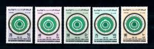 [91702] Jordan 1980 Arab Summit Conference  MNH