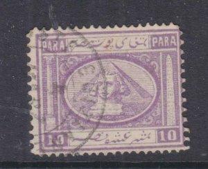 EGYPT, 1867 10pa. Bright Mauve, used.