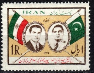 Iran #1058  F-VF Unused CV $15.00 (X7076)