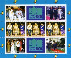 Kyrgyzstan 1999 Bangkok Philatelic Exhibition Pope Sheet+labels Perforated mnhvf