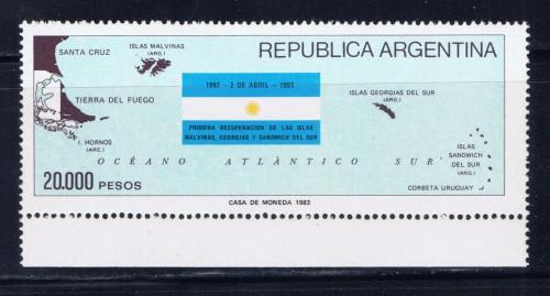 Argentina 1411 Hinged 1983 issue