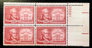 1086 Hamilton, MNH Plat Block (1), Vic's Stamp Stash