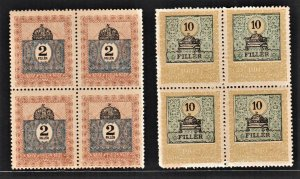 Hungary 1903 Very Old Revenue (King's Crown, 2v, B/4) MNH