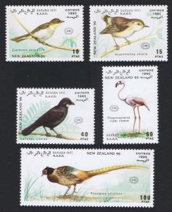 Sahara MNH Set Birds 1990