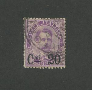 1890 Italy King Humbert I Official 20c Surcharged Postage Stamp #66